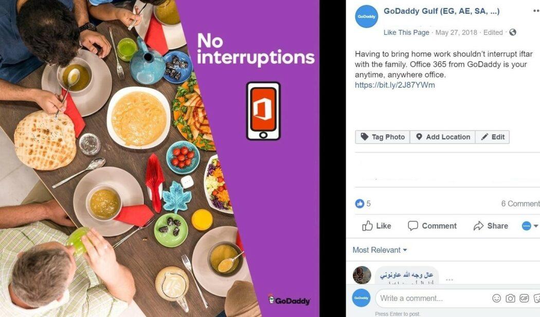 GoDaddy Facebook Ramadan campaign
