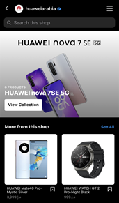 Instagram Shop Huawei Arabia