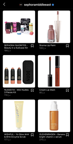 Instagram Shop Sephora Middle East