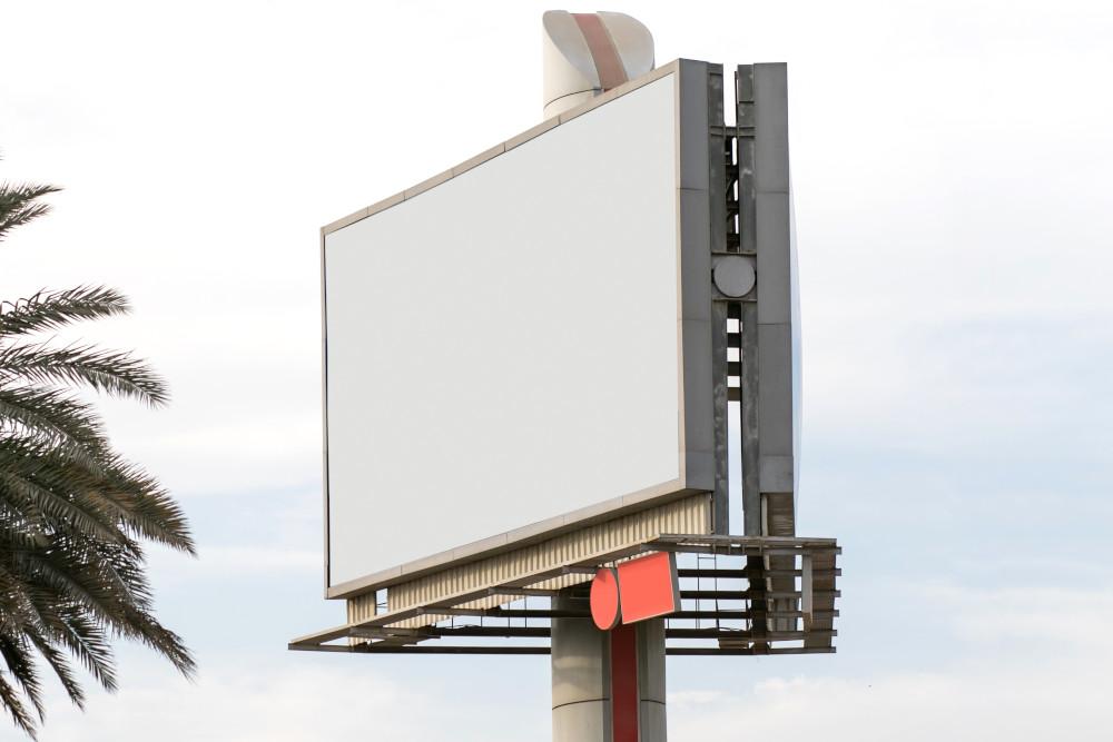 What is e commerce billboard