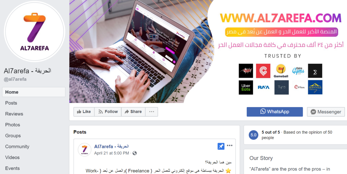 al7aerfa facebook community freelancer websites