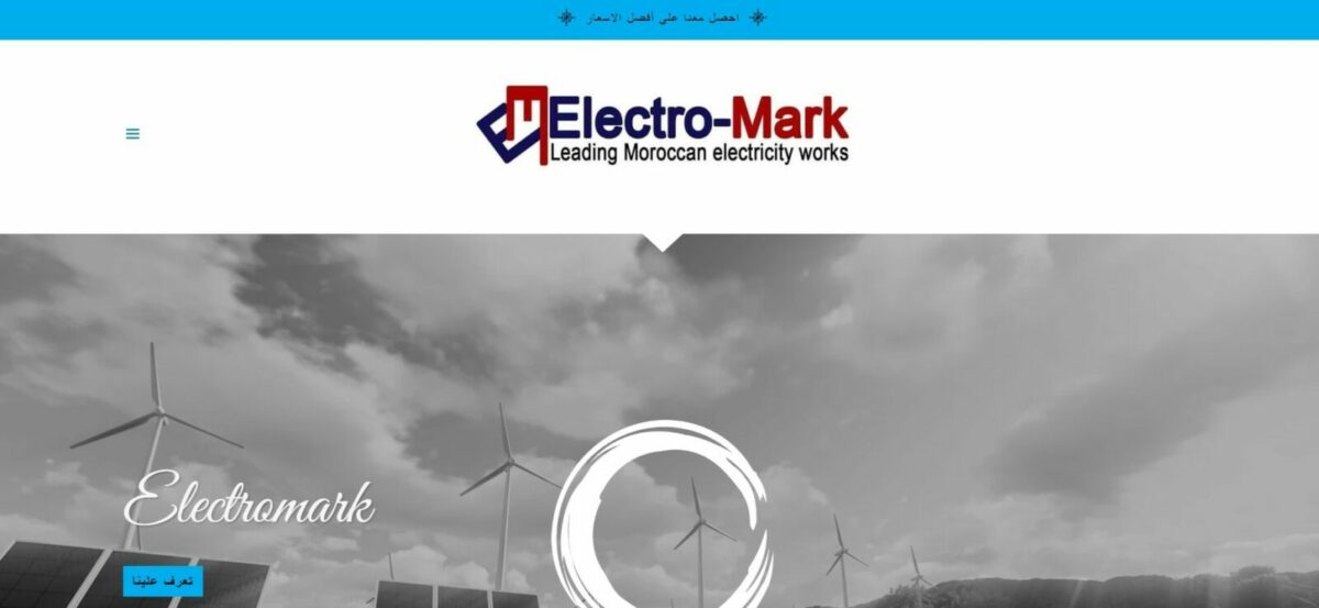 building a website electromark homepage