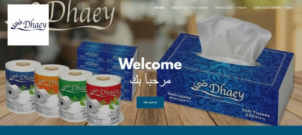 create a business website dhaey website homepage