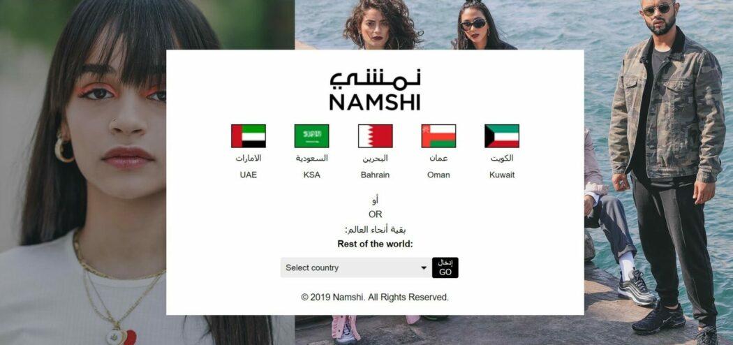 namshi ecommerce website