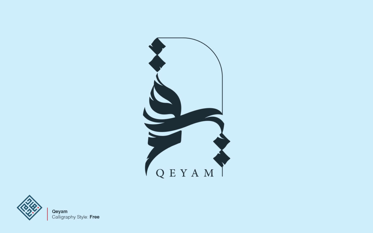 Arabic design .me domain clients